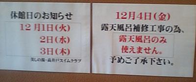 20091118_00.jpg