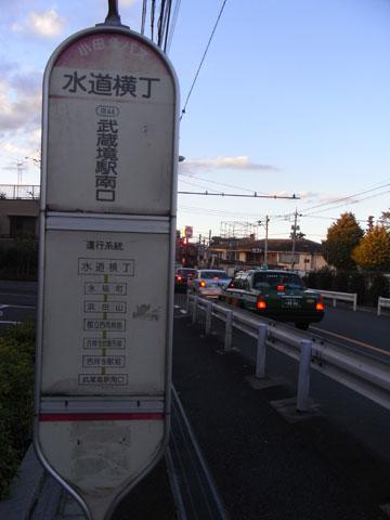 20091118_01.jpg