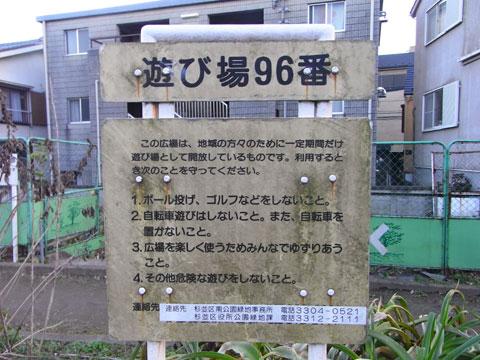 20091118_04.jpg