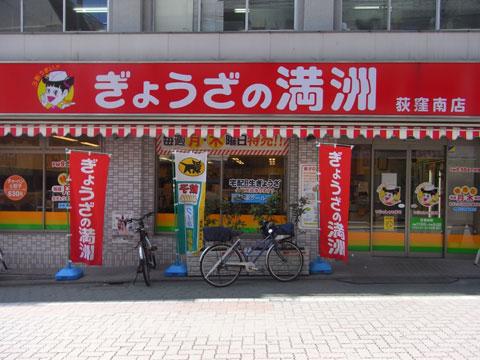 20100718_07.jpg