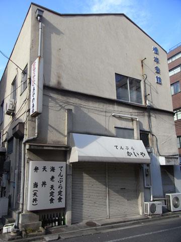 20110123_13.jpg