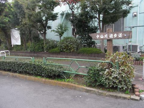 20111030_31.jpg