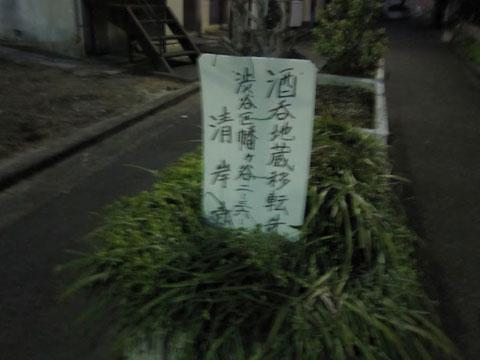 20120218_58.jpg