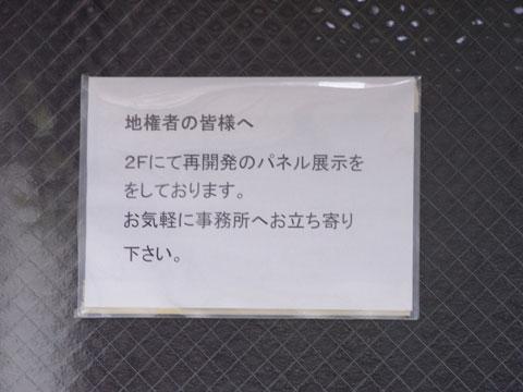 20090125_03.jpg