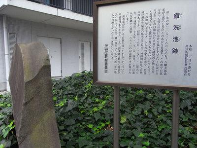 20091014_15.jpg