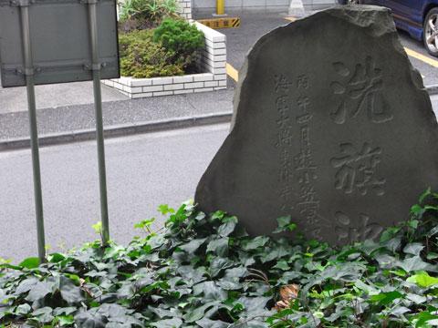 20091014_16.jpg