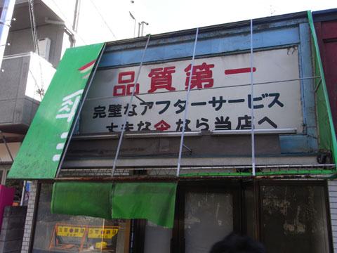 20100207_01.jpg