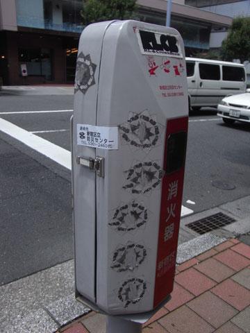 20100710me1.jpg