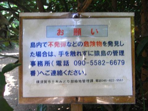 20100818_17.jpg