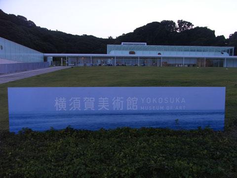 20100818_86.jpg