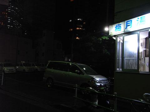 20100930_04.jpg