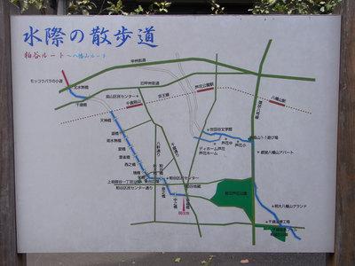 20101006_17.jpg