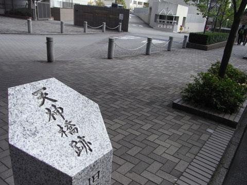 20101104_16.jpg