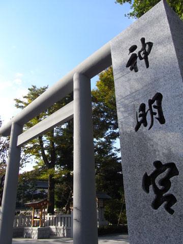 20101107_24.jpg