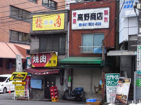 20110130_08.jpg