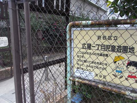 20110130_27.jpg