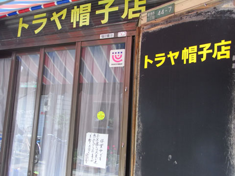 20110522_03.jpg