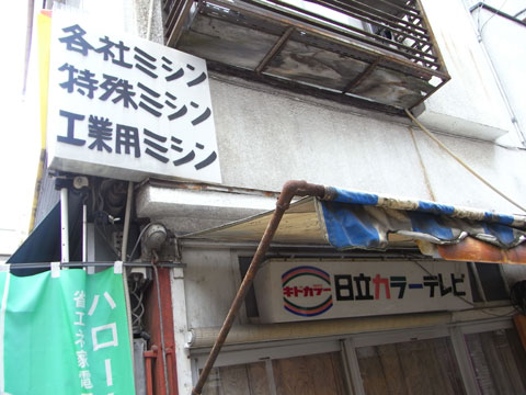 20110522_04.jpg