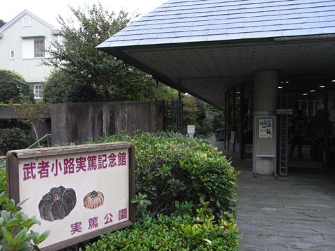 20111030_12.jpg