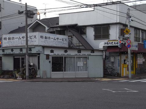 20111123_21.jpg