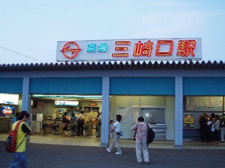 joogashima_015.JPG